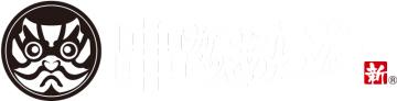 【公式】串かつあらたオフィシャルサイト